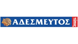 adesmeutos_typos_badge