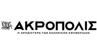 akropolis_badge