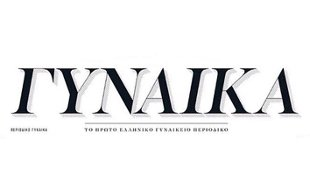 gynaika_badge