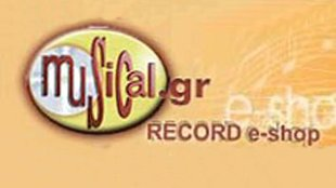 musicalrecord_badge