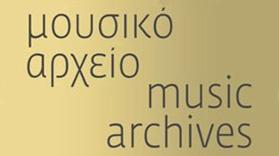 musicarchives_badge