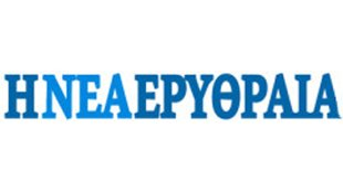nea_erythrea_badge