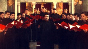 pa718_badge_byzantine-choir-kalophonarides