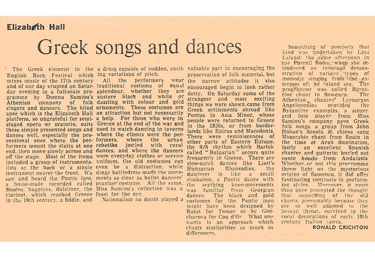 Greek songs and dances | Domna Samiou