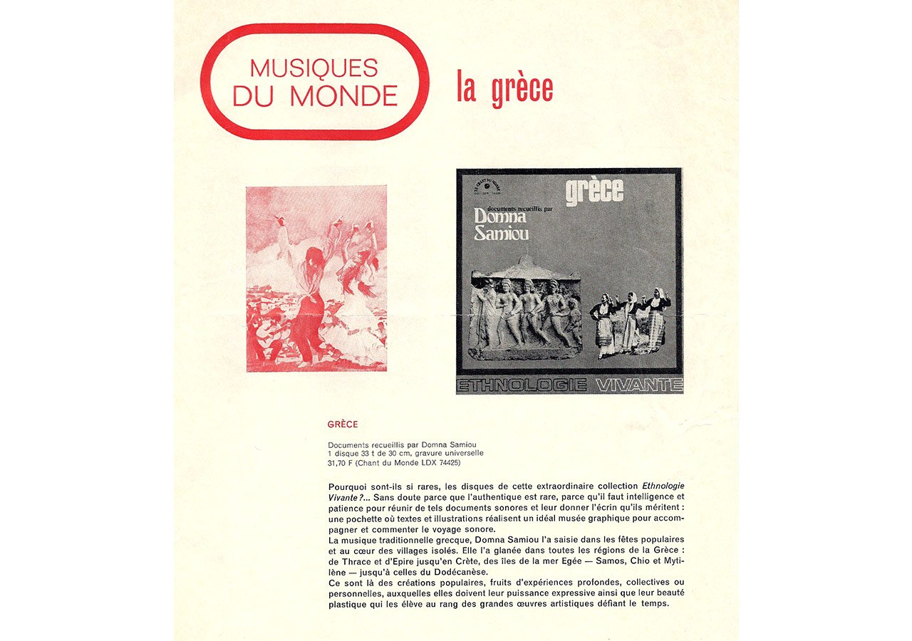 d04_press_cahiers_1971--2